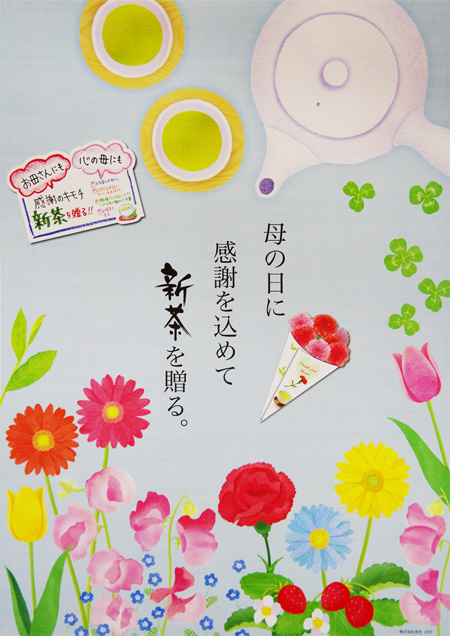 mothersday-1