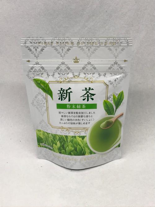 新茶パウダー茶