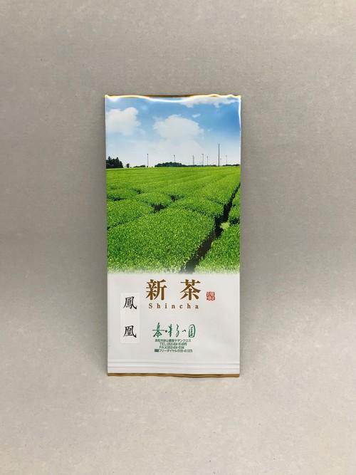 新茶 鳳凰