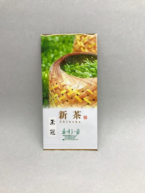 新茶 玉冠